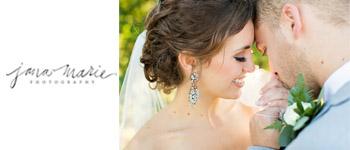 Kansas City Missouri wedding photographer Jana Marie Photography